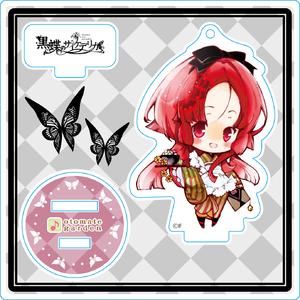 ちびキャラアクリルスタンド2017_051 黒蝶のサイケデリカ 紅百合