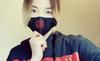 中華ロゴ刺繍マスク