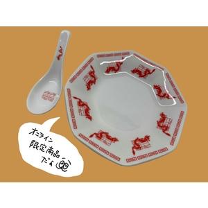 [オンラインショップ限定] 炒飯皿セット