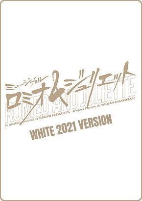 ミュージカル『ロミオ&ジュリエット』DVD WHITE 2021バージョン(FC限定特典付き)